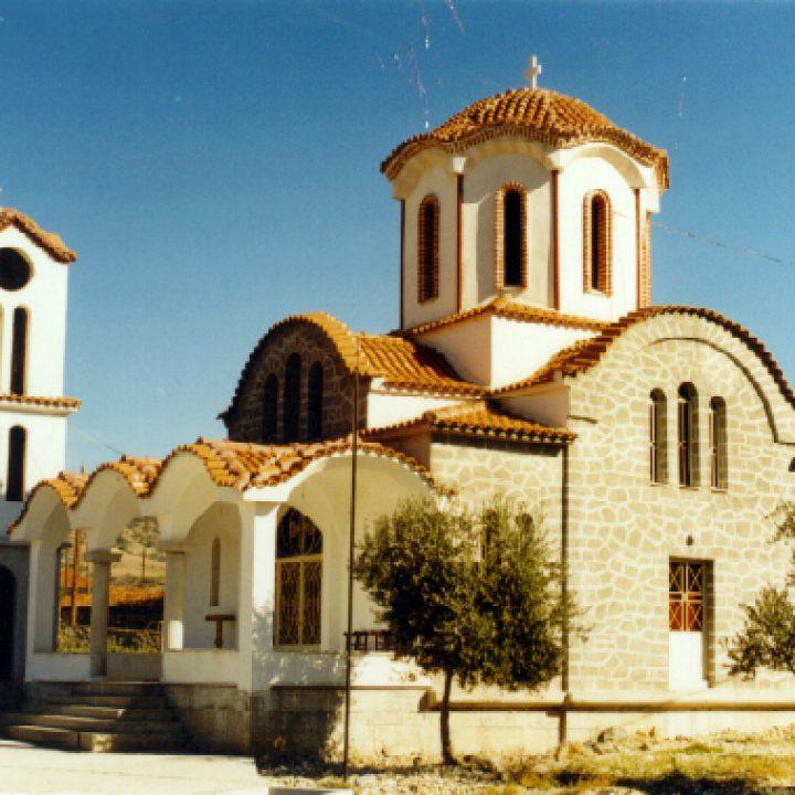 ιερός ναός της Αγίας Αυτού Σοφίας Αγιονερίου Ελασσόνας