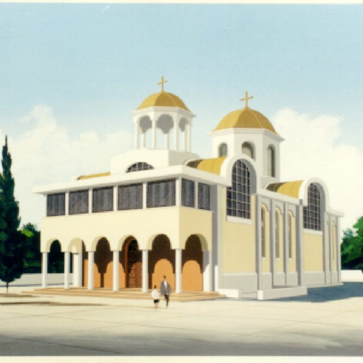 ιερός ναός Αγίου Αρσένιου Ελασσόνας