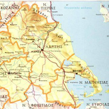 τεχνικός σύμβουλος υλοποίησης του Ε.Π. Θεσσαλίας 2007-2014