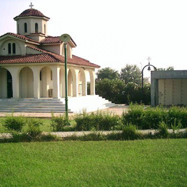 Ιερός Ναός στο ΤΕΙ Λάρισας