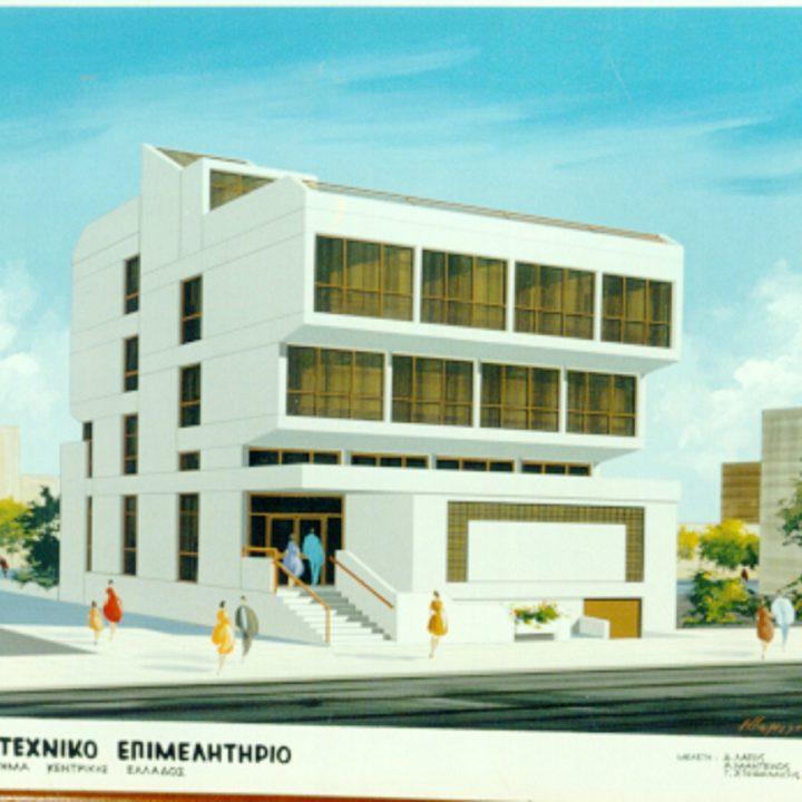 κτίριο Γ.Ε.Ω.Τ.Ε.Ε τμήματος Κεντρικής Ελλάδος