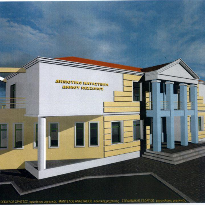 Δημαρχείο (πρώην) Δήμου Νέσσωνα