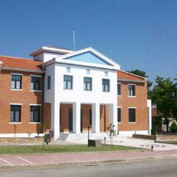 Δημαρχείο (πρώην) Δήμου Κραννώνα