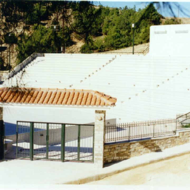 ανοικτό θέατρο Ελασσόνας
