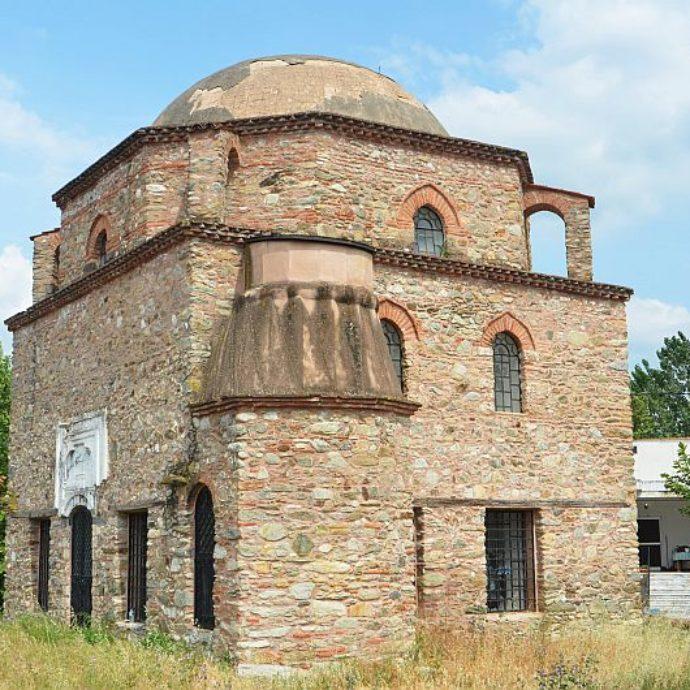 Οθωμανικό Τέμενος Ελασσόνας