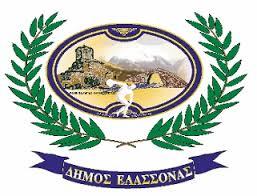 Δήμος Ελασσόνας
