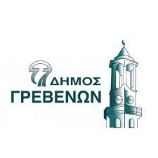 Δήμος Γρεβενών