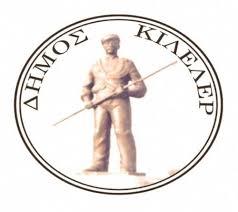 Δήμος Κιλελέρ