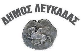Δήμος Λευκάδας