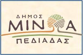 Δήμος Μινώα-Πεδιάδας