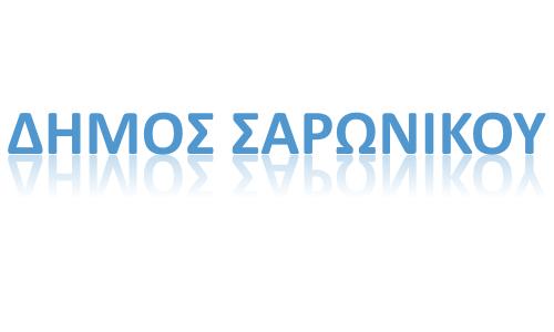 Δήμος Σαρωνικού