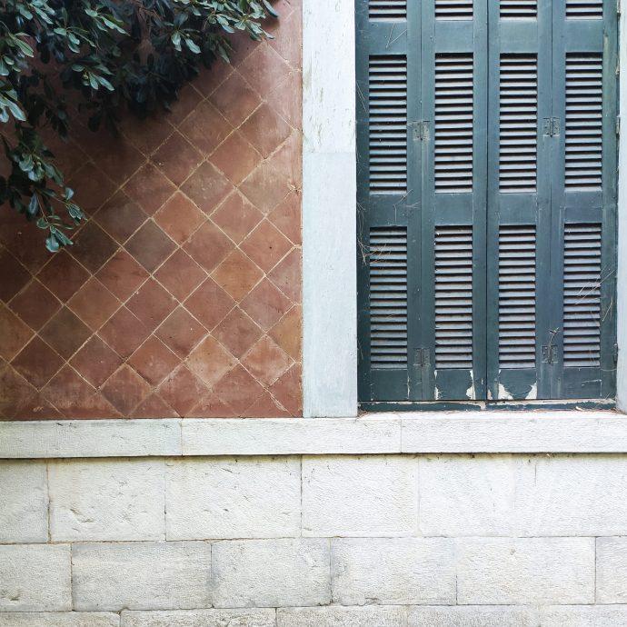 """Υπο εκπόνηση: """"Μελέτη αποκατάστασης κτηρίων Εθνικού Κήπου Αθηναίων"""""""
