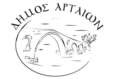 Δήμος Αρταιων
